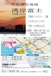 S湾岸案内ポスト_edited-4